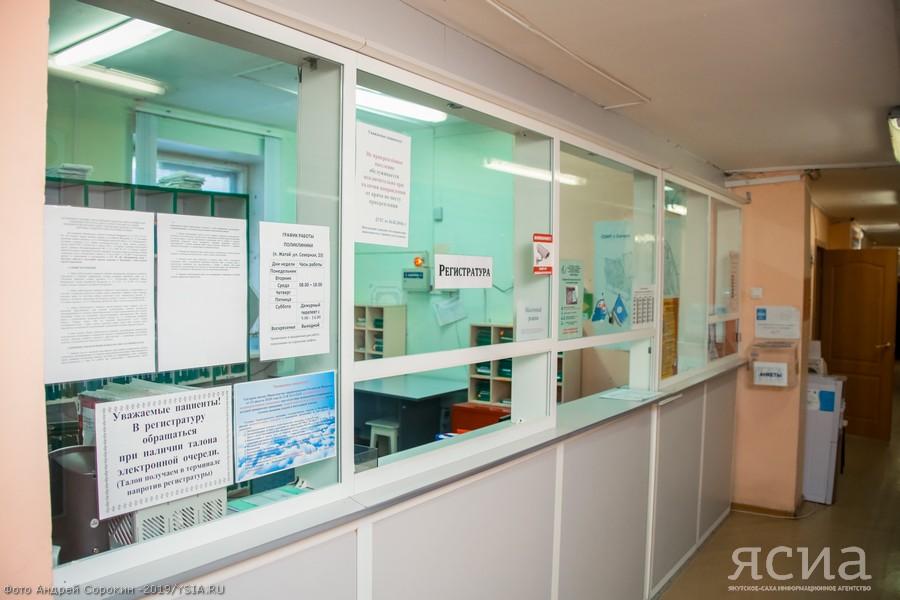 Будет усилено профилактическое направление в работе поликлиник
