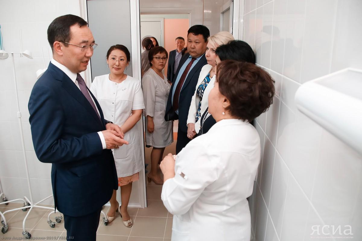 В Якутии открыт первый Центр амбулаторной онкопомощи
