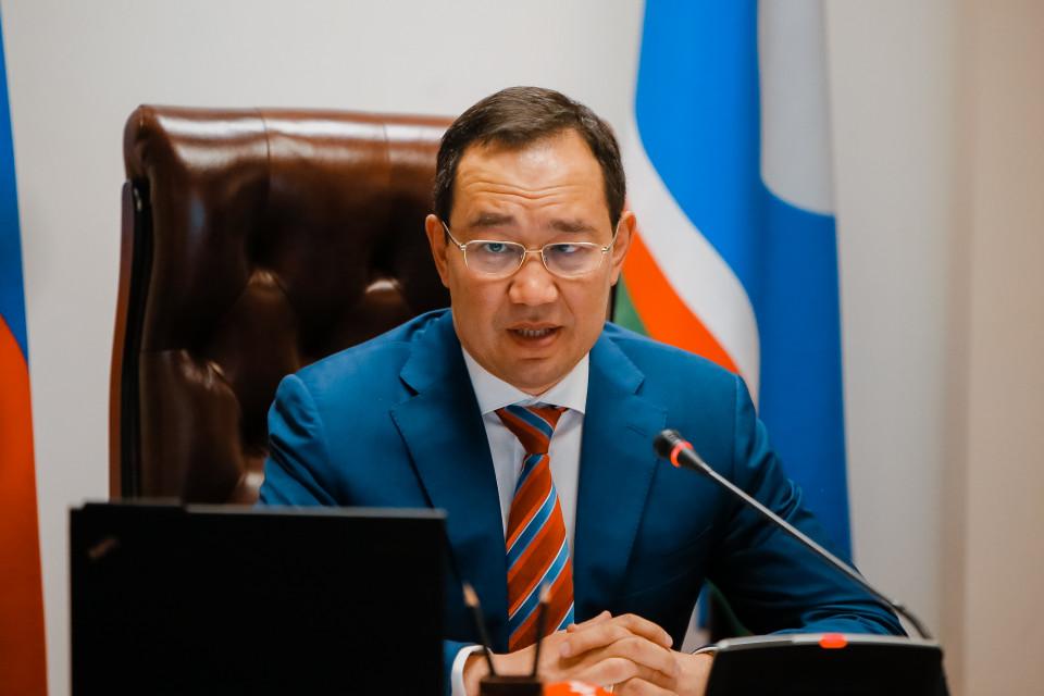 Айсен Николаев провел первое заседание Координационного совета по обеспечению правопорядка