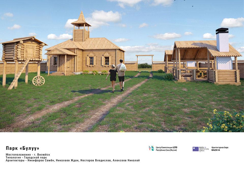 Якутия получит федеральный грант на реализацию проектов благоустройства