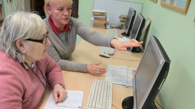 В Якутии предпенсионеров обучают новым профессиям