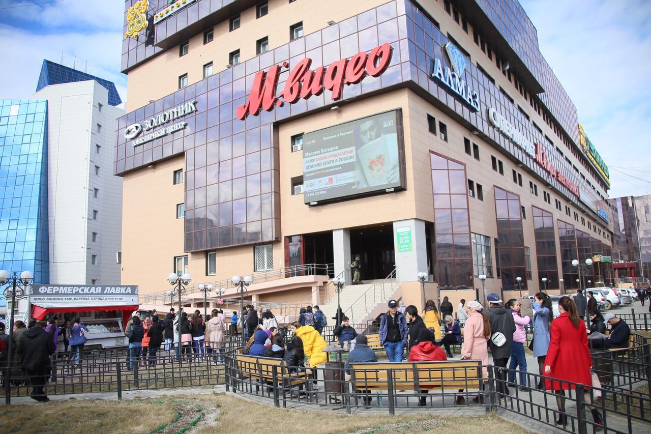 В Якутске объявили эвакуацию в крупных торговых центрах