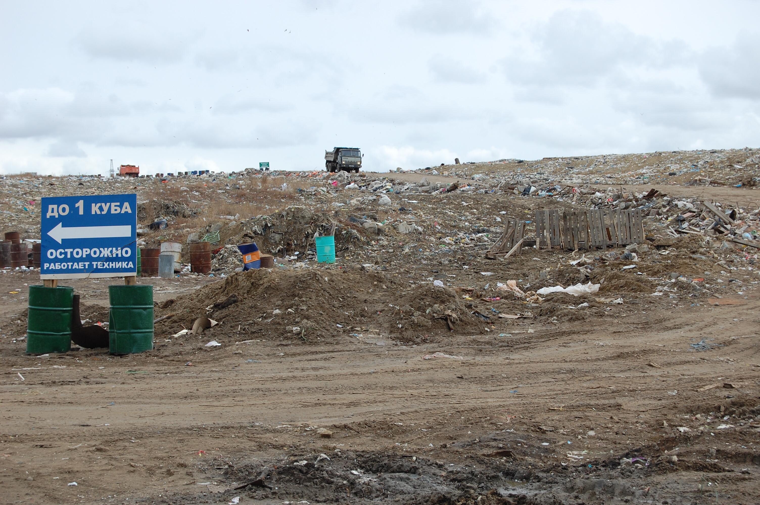 Алексей Колодезников осмотрел мусорный полигон города Якутска