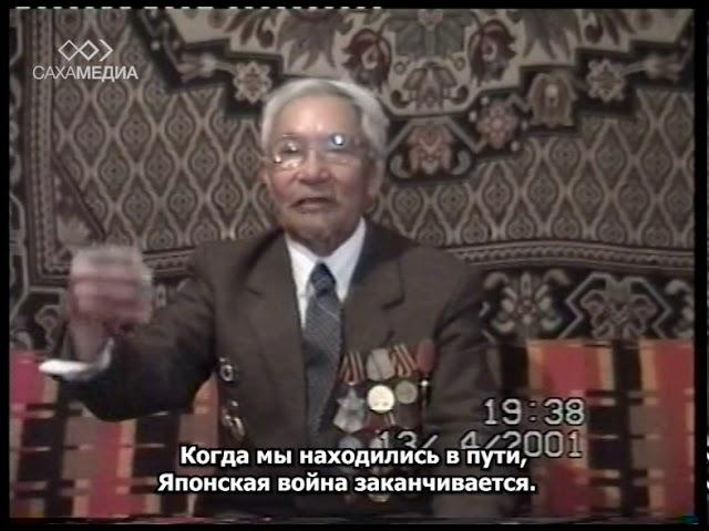 Они живы, пока мы их помним: Ветеран Егор Михайлов о восстановлении Родины в послевоенные годы