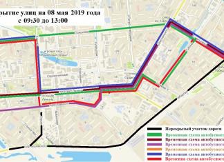 перекрытие улиц в Якутске 8 мая 2019