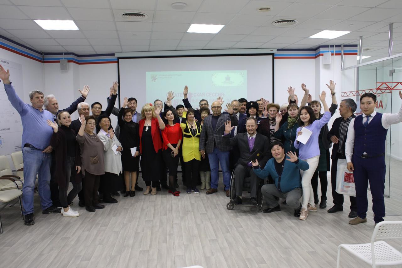 Национальные общины Якутска обсудили модель будущего столицы республики