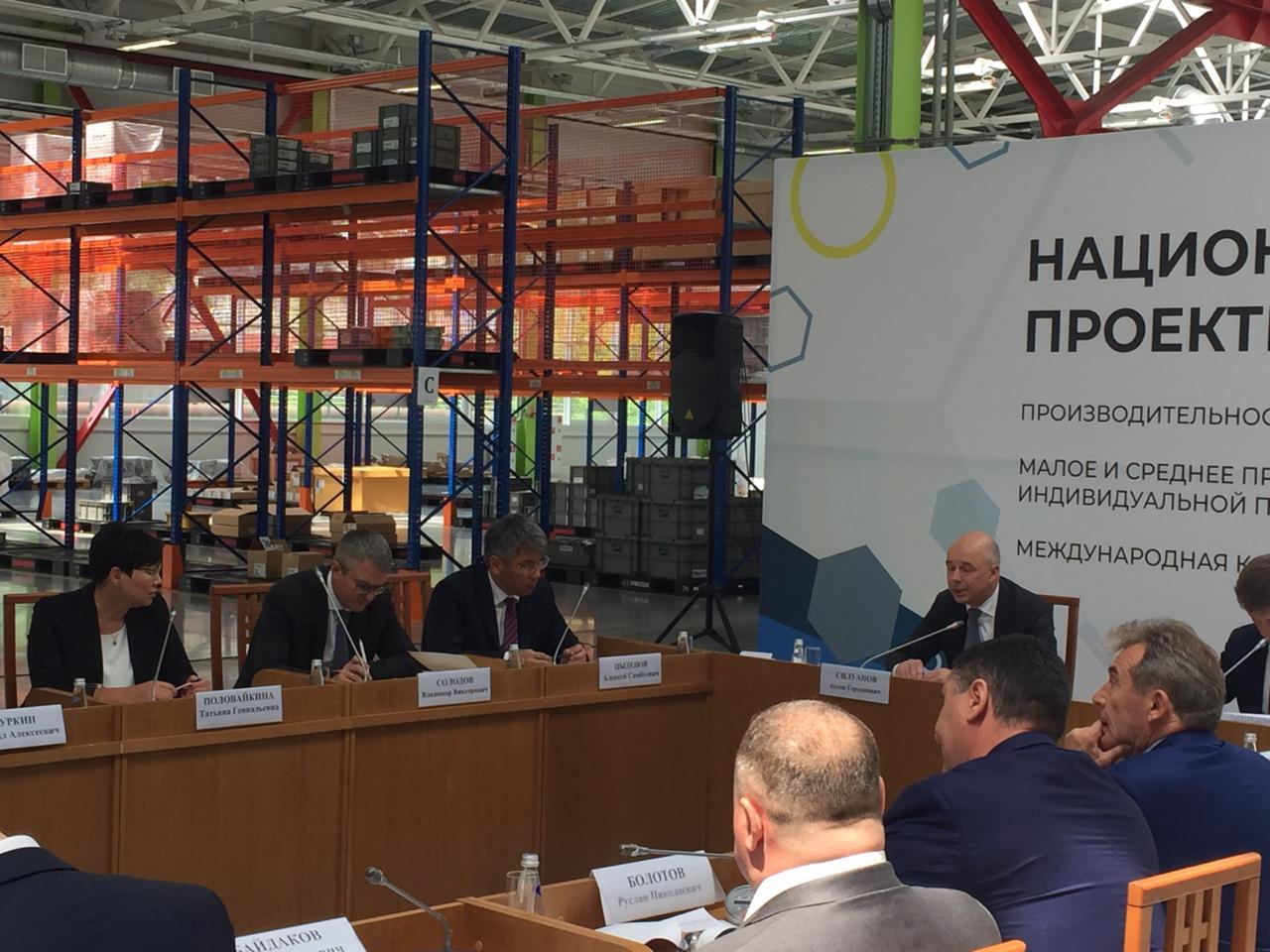 Антон Силуанов обсудил с регионами реализацию нацпроектов