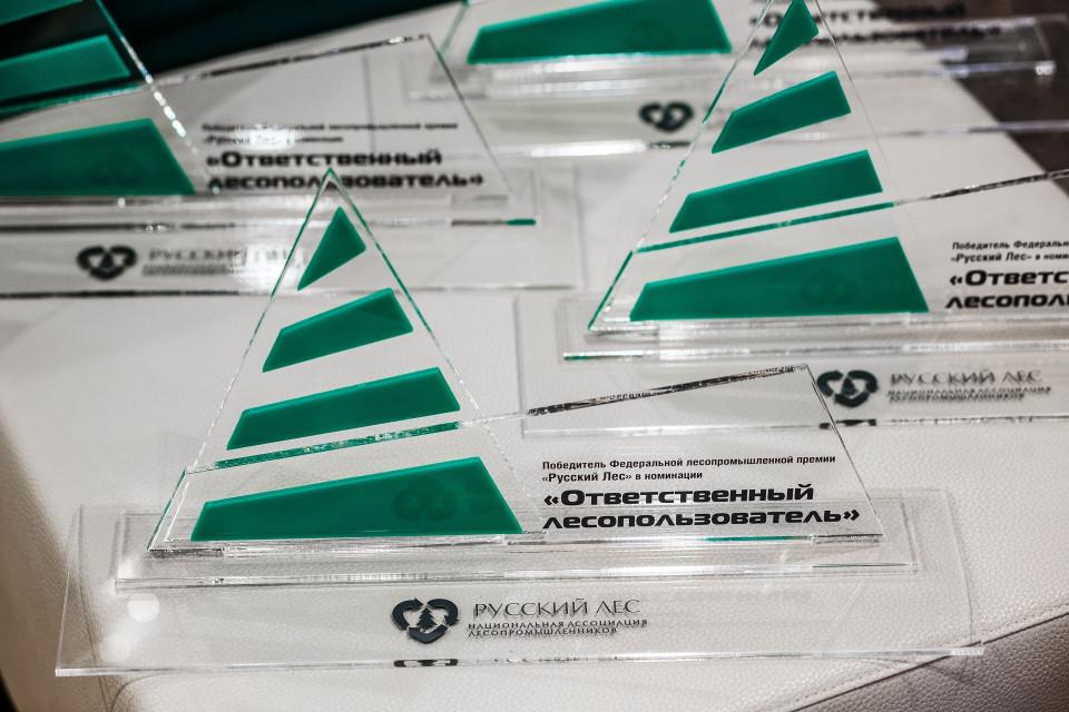 Ассоциация «Русский лес» вручит премию ответственным лесопользователям Якутии