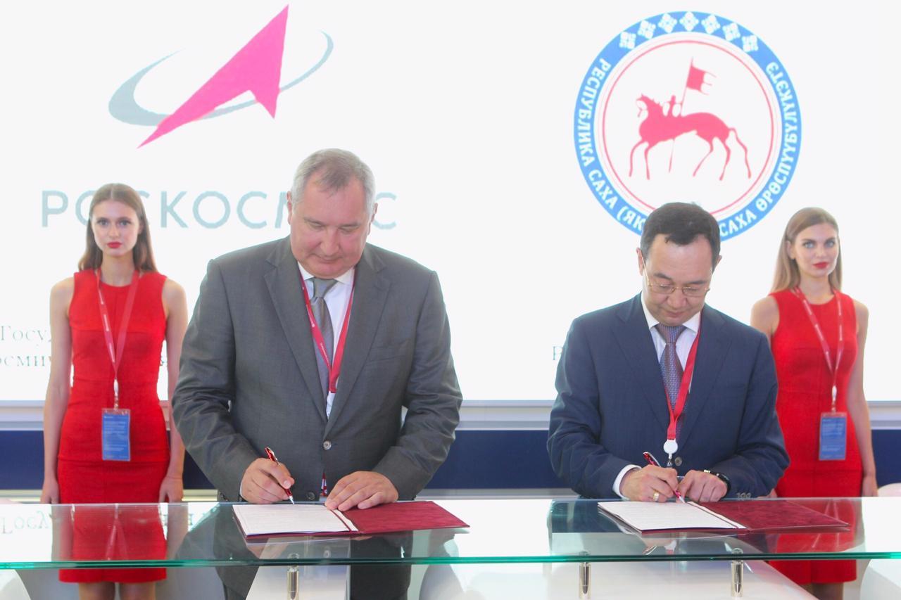 Якутия подписала соглашение о сотрудничестве с Госкорпорацией «Роскосмос»