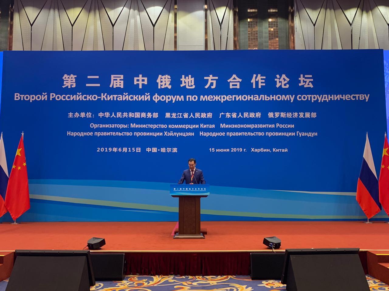 Айсен Николаев: Якутия готова предложить инвесторам крупные проекты