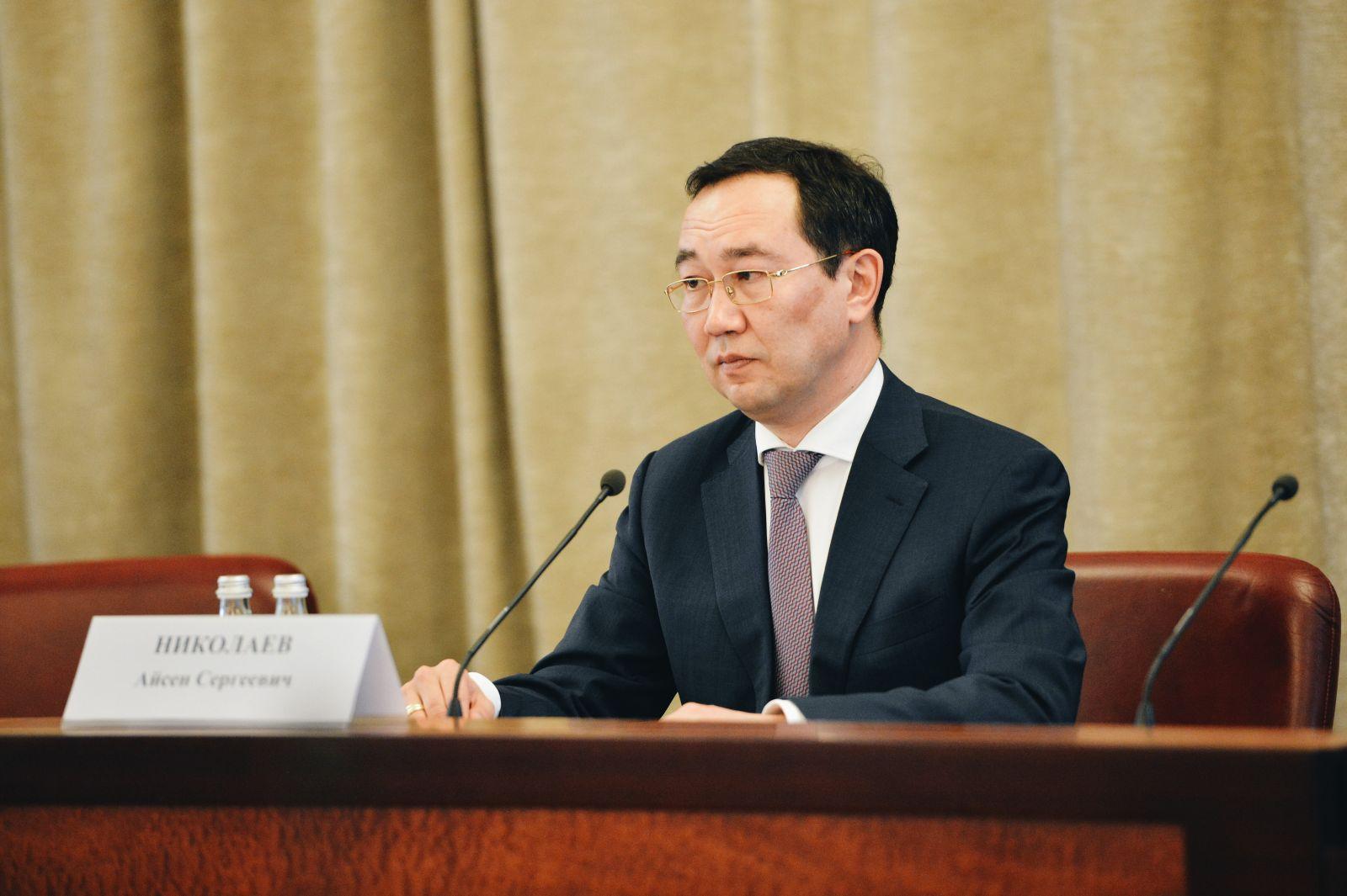 Айсен Николаев возглавил рабочую группу Госсовета РФ по вопросам развития Дальнего Востока