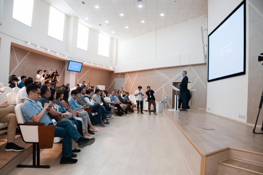 В Якутске стартовал региональный этап конкурса «Цифровой прорыв»
