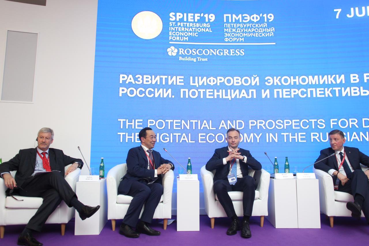 Глава Якутии принял участие в сессии «Развитие цифровой экономики в регионах России»
