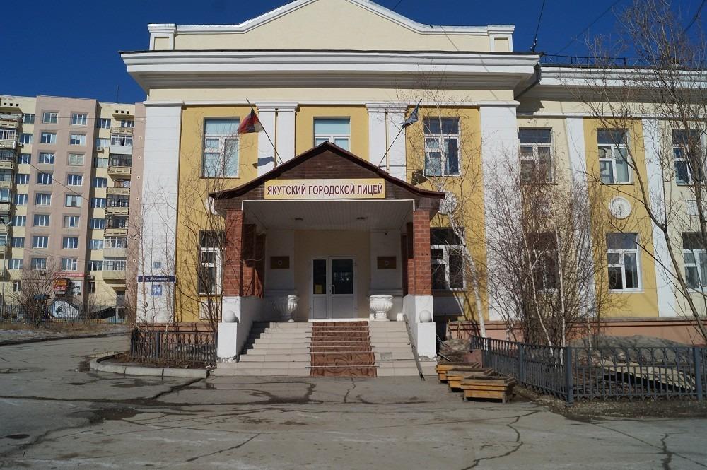 В Якутии появятся две базовые школы Российской академии наук