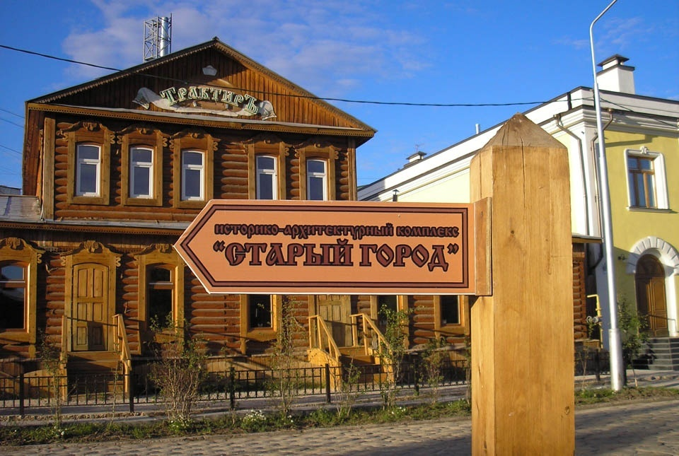 В Старом городе и парке культуры и отдыха Якутска подключен бесплатный Wi-Fi