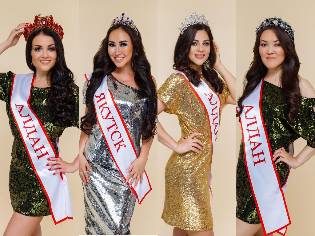 Четыре якутянки участвуют в финале конкурса «Миссис Россия Мира»