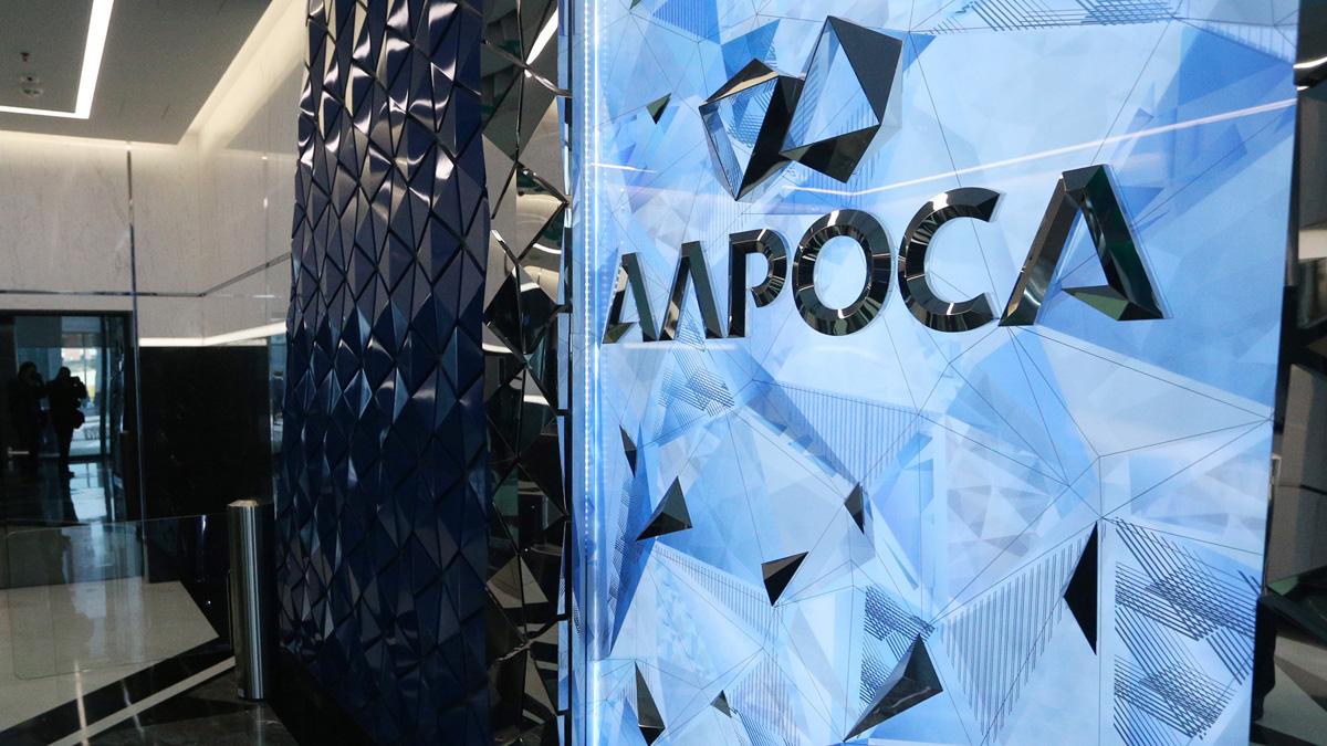 АЛРОСА выделит рекордную сумму дивидендов на 73,9 млрд рублей