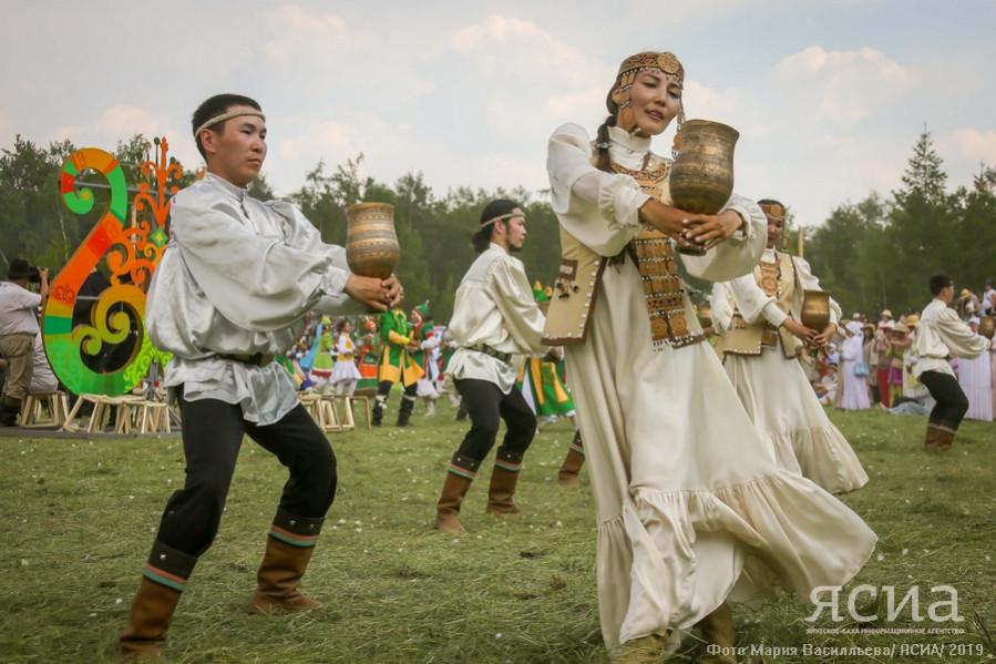 Якутское отделение Сбербанка поздравляет якутян с праздником Ысыах