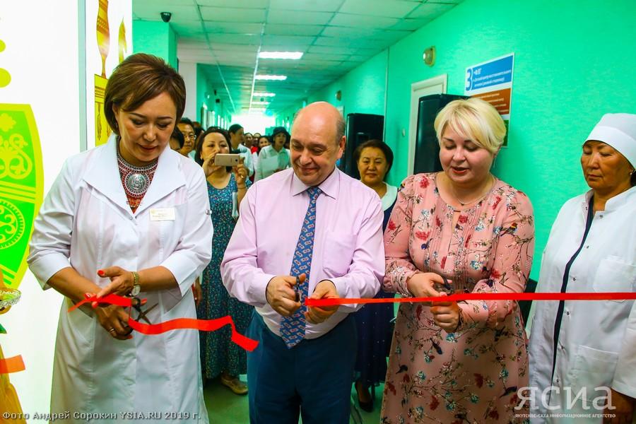 Центр амбулаторной онкологической помощи открылся в поликлинике №1 Якутска