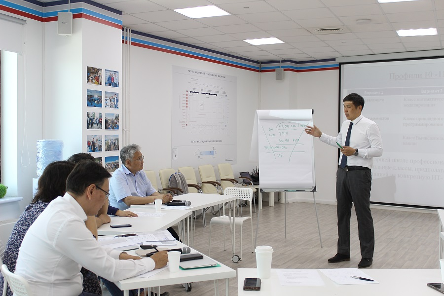 В Якутске планируется открыть ИТ-лицей