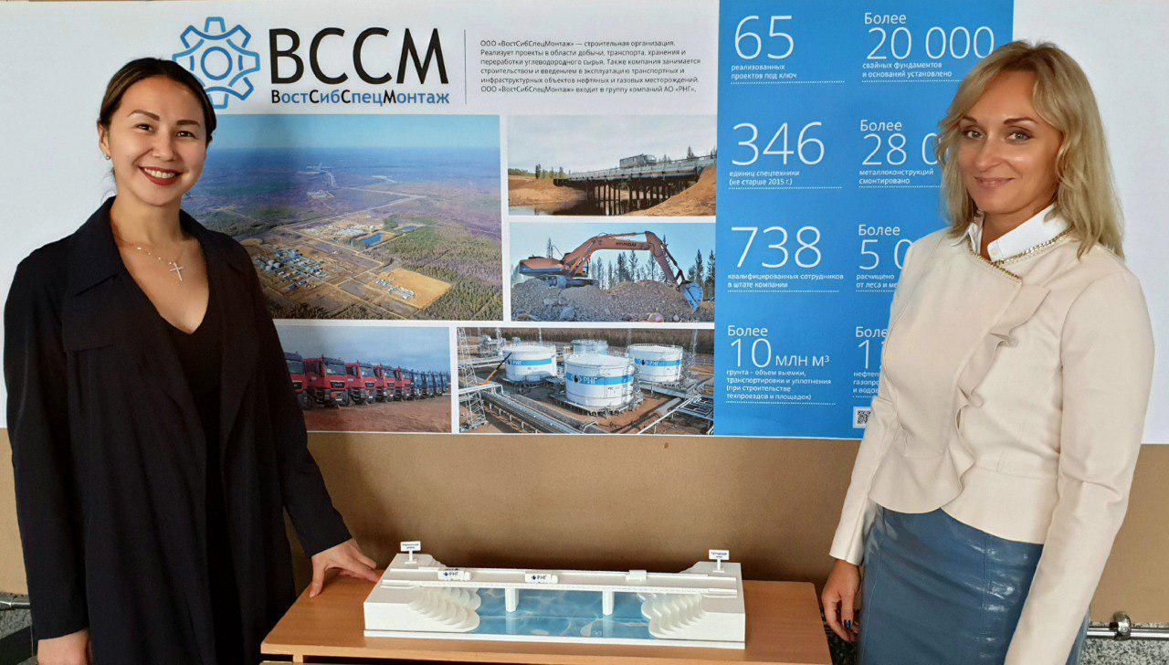 На инвестиционном форуме в Мирном компания «ВССМ» представила макет моста через Малую Ботуобию
