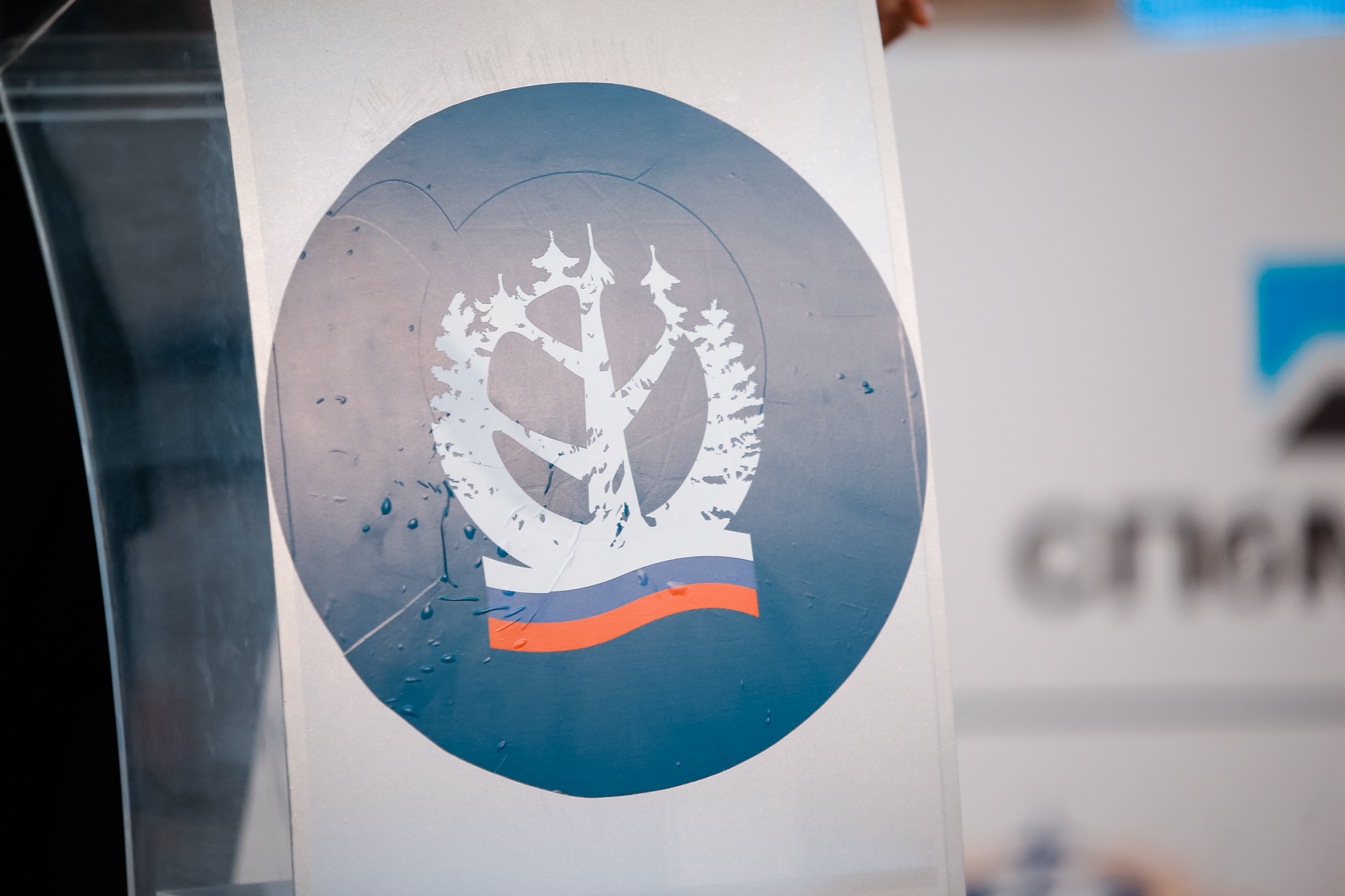 Национальный лесной форум завершил свою работу в Якутии