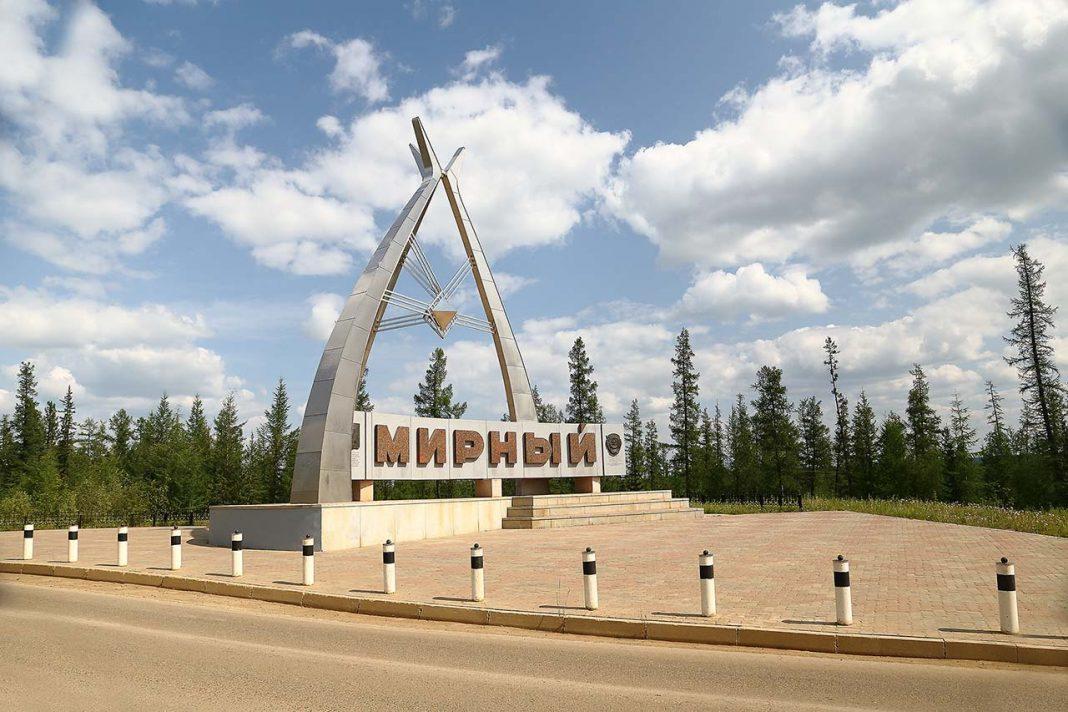Западная Якутия – новые возможности: В Мирном состоится инвестиционный форум