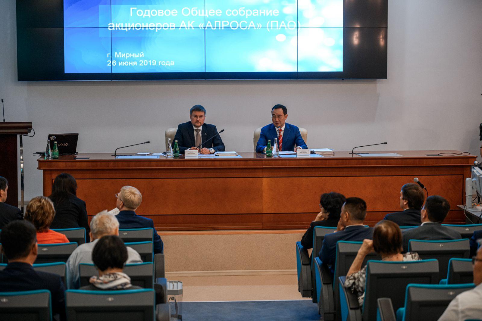 Айсен Николаев провел годовое общее собрание акционеров «АЛРОСА»