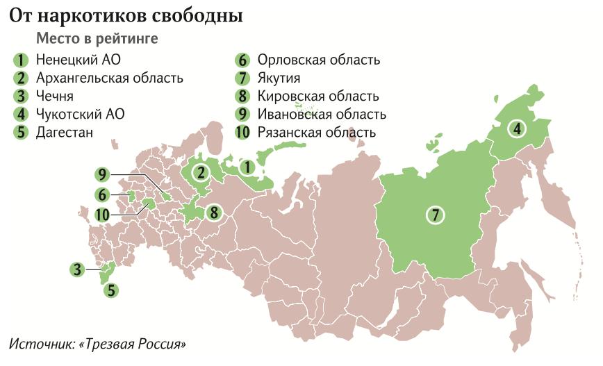 Якутия вошла в список свободных от наркотиков регионов