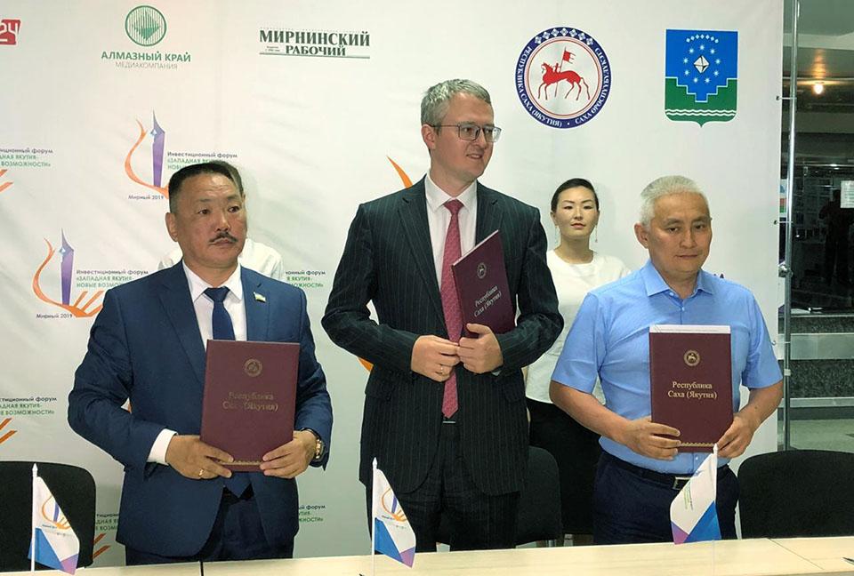 Два района Западной Якутии получат 160 млн рублей инвестиций на улучшение ЖКХ