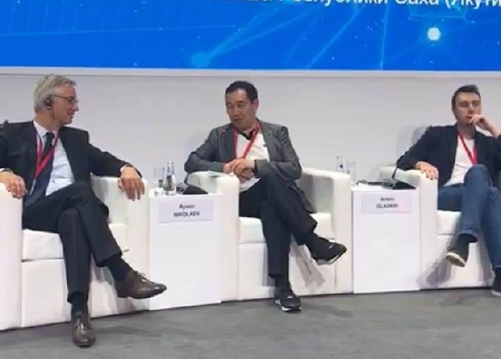 Айсен Николаев выступил на панельной сессии по Большим Данным