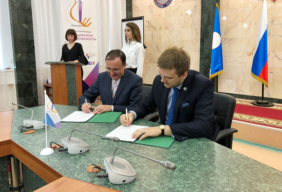Мирнинский район подписал соглашения об инвестиционном развитии