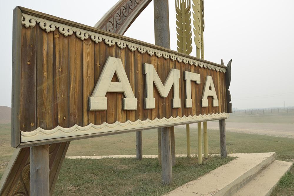 На автодороге «Амга» введут временное прекращение движения
