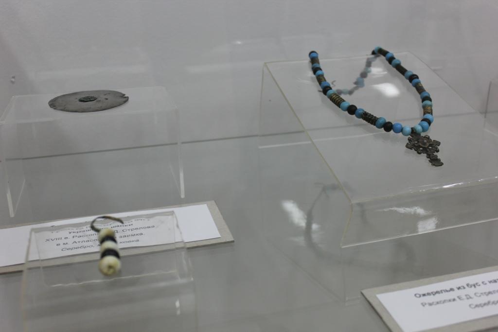 Личные вещи из гробниц якутских князей представлены на выставке в Якутском музее им. Ярославского