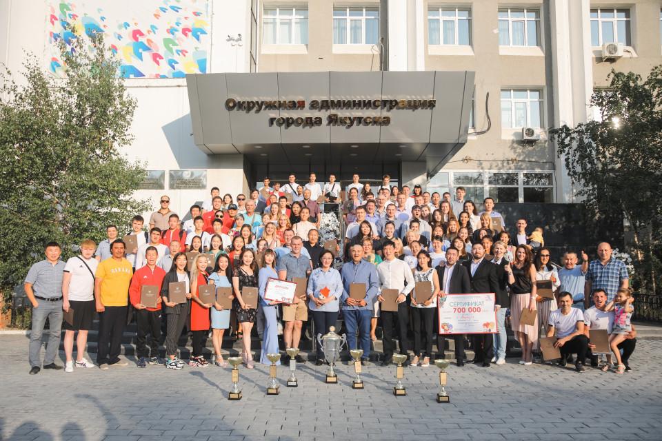 В Якутске поздравили победителей и призеров сборной команды города VII Спортивных игр народов РС(Я)