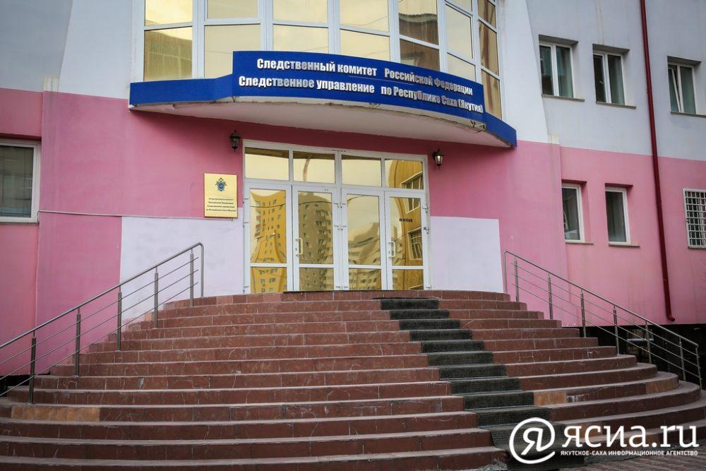 Глава Теплоключевского наслега подозревается в подлоге и превышении должностных полномочий