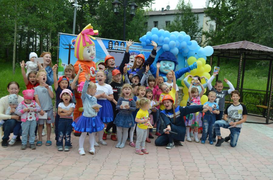 Алданские энергетики подарили праздник лета детям района