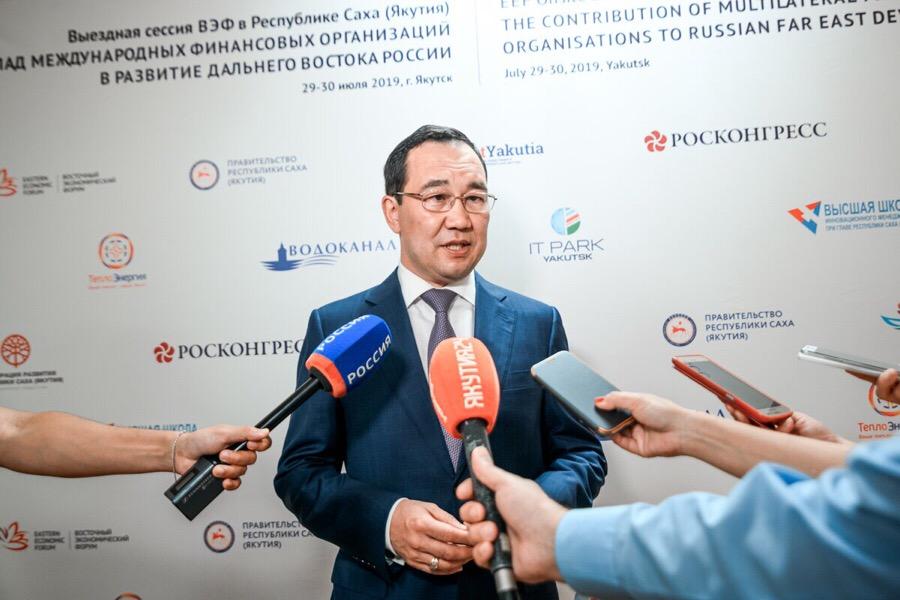 Айсен Николаев: Чтобы привлечь инвестиции МФО, необходимо модернизировать законодательство