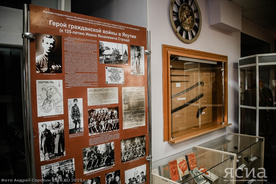 В музее Ярославского открылась выставка, посвященная 125-летию Ивана Строда