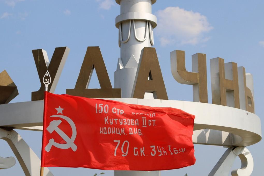 Знамя Победы встретили в Удачном