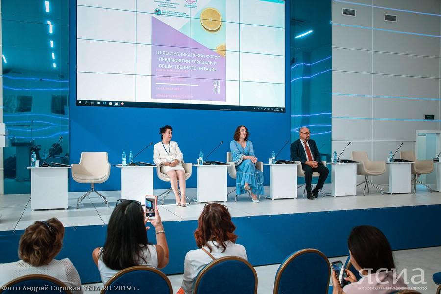 В Якутске стартовал Форум предприятий торговли и общественного питания