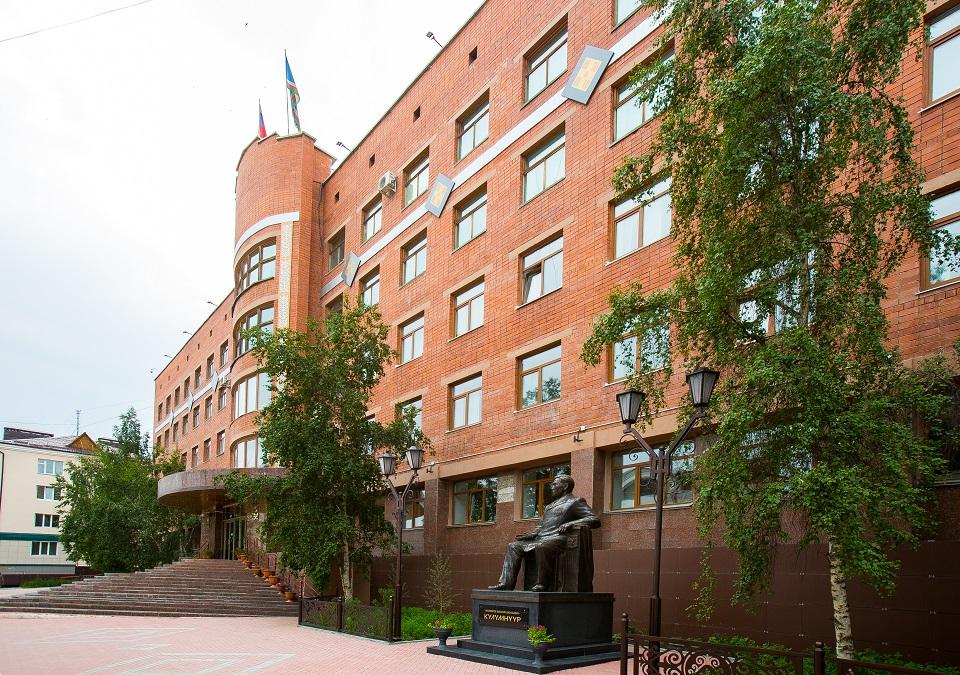 Совет Госсобрания (Ил Тумэн) рассмотрит ход подготовки проекта госбюджета Якутии-2020