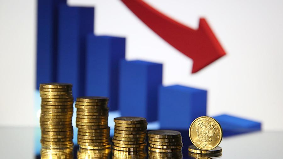 Годовая инфляция вДФО виюне снизилась