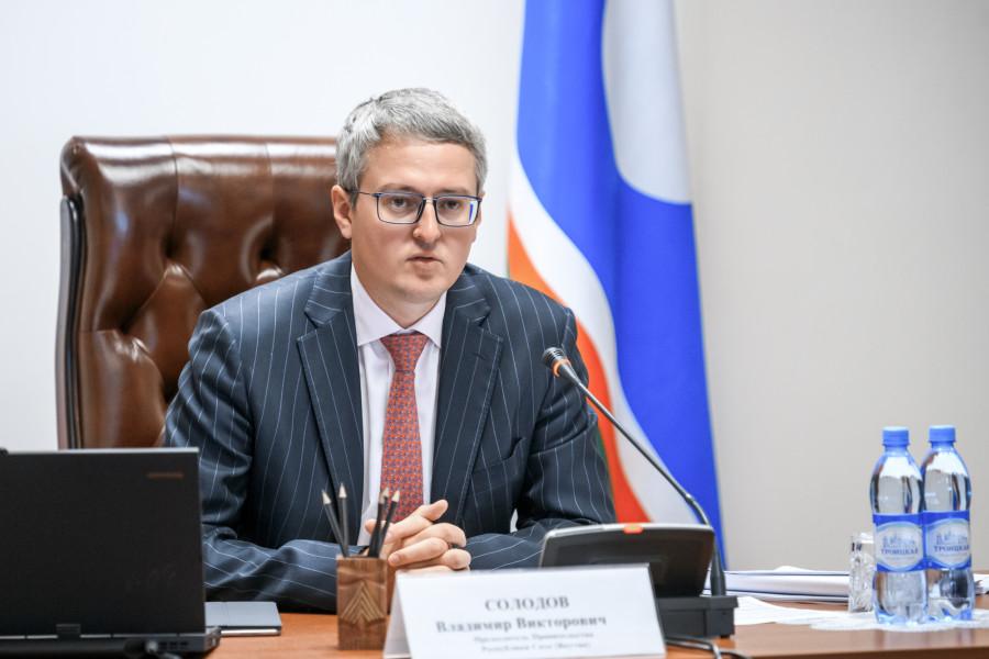 В национальном рейтинге инвестиционной привлекательности Якутия показала самый высокий рост