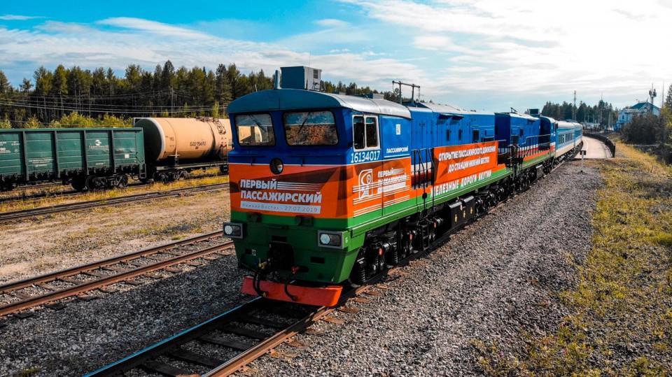 Сегодня 1-ый пассажирский поезд прибыл настанцию Нижний Бестях вЯкутии