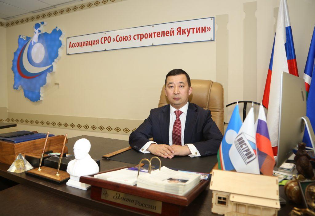 Айхал Габышев: Ипотека под 2% станет фактором повышения спроса на жильё эконом-класса в Якутии