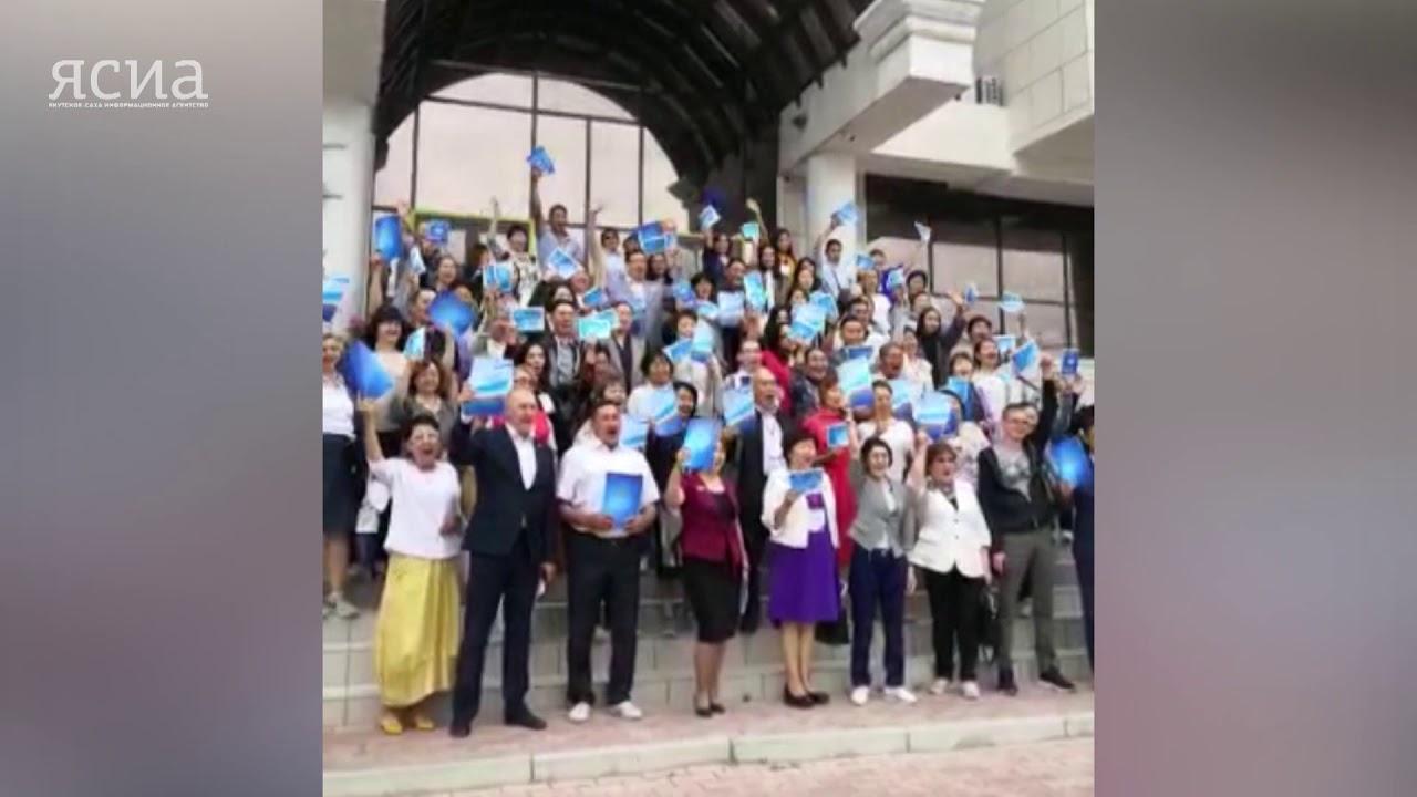 Участники Гражданского форума провели флешмоб в поддержку строительства Ленского моста