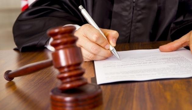 В Якутии вынесен приговор учителю-педофилу. Он признан виновным по 29 эпизодам