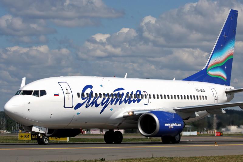 Якутянка отсудила у АК «Якутия» стоимость неиспользованных авиабилетов