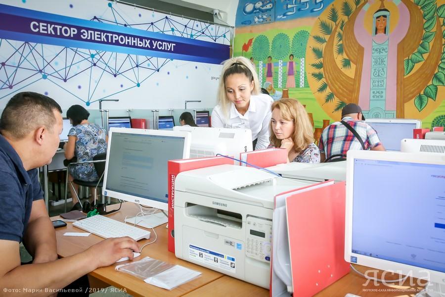 В Национальной библиотеке Якутии теперь можно оформлять госуслуги